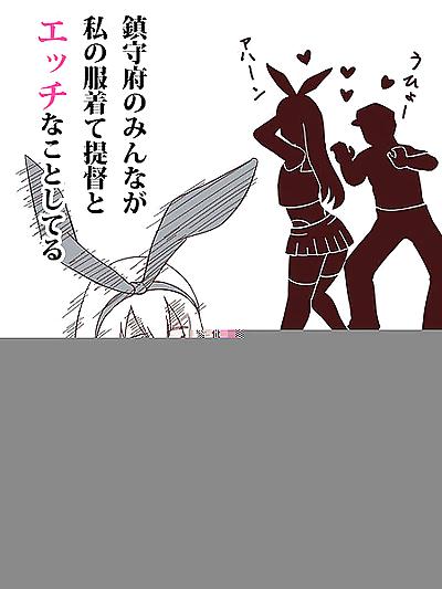 島風 2 - part 31