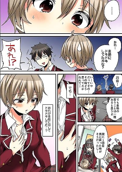 Onna no Karada de iki Sugite Yabai! 10 - part 3